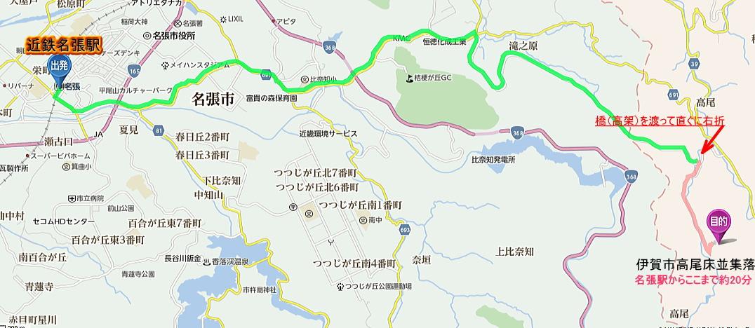 三重県伊賀市高尾床並にある面積1万1000坪の普通林です。